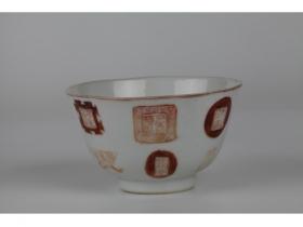 红彩章纹碗
