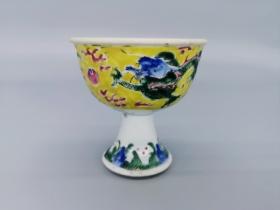 黄地粉彩龙纹杯